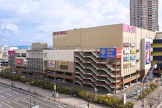 Aeon Movie Theater